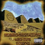 You Never Know by Hieroglyphics