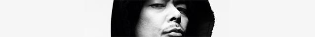 DJ Krush Banner