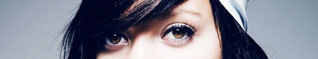 Lily Allen (banner)