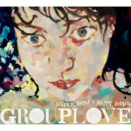 Gigamesh Remix of Grouplove