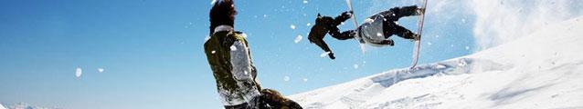 Snowboarding (banner)