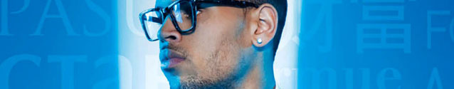 Chris Brown (banner)
