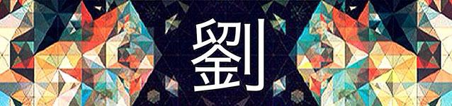 Nehzuil (banner)
